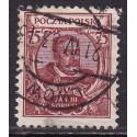 245 used