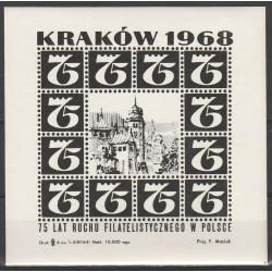 """Nalepka """"Kraków 1968"""""""