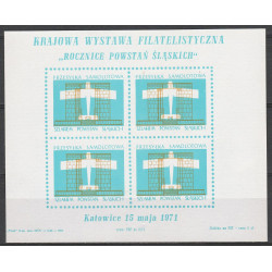 "Label ""Poznan 1968"""