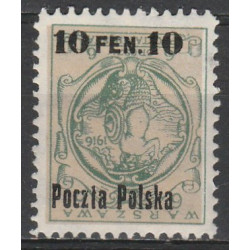 002 inverted overprint MNH**