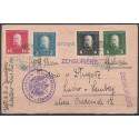 OA postcard Lubartow-Lwow 1916