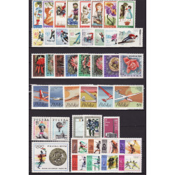 1968 - Stamp year set - MNH**