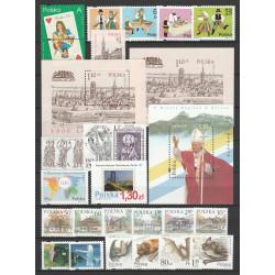 1997 - Stamp year set - MNH**