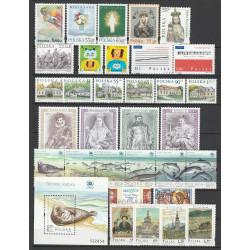 1998 - Stamp year set - MNH**