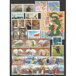 1999 - Stamp year set - MNH**