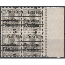 008Ia block of 4 MNH**