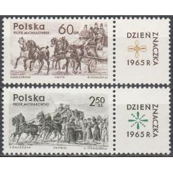 1480-1481 MNH**
