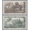 1567-68 MNH**