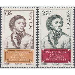 1659-1660 MNH**