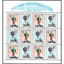 1705-06 sheetlet MNH**
