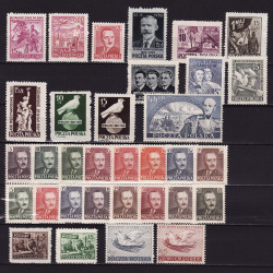 1950 - Stamp year set - MNH**