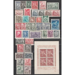 1951 - Stamp year set - MNH**