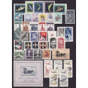 1958 - Stamp year set - MNH**