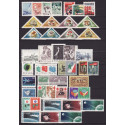 1959 - Stamp year set - MNH**
