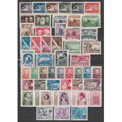 1948 - Stamp year set - MNH**