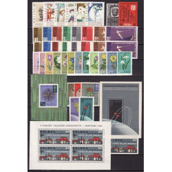 1962 - Stamp year set - MNH**