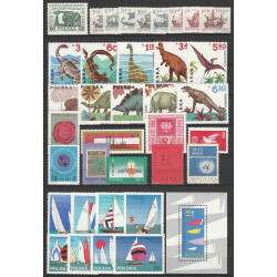 1965 - Stamp year set - MNH**