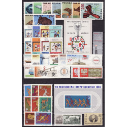 1966 - Stamp year set - MNH**