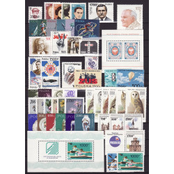 1990 - Stamp year set - MNH**
