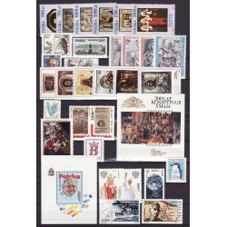 1991 - Stamp year set - MNH**