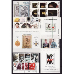 1992 - Stamp year set - MNH**