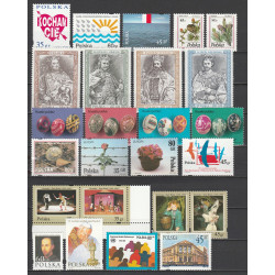 1995 - Stamp year set - MNH**
