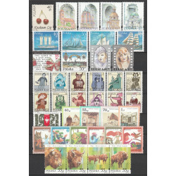 1996 - Stamp year set - MNH**