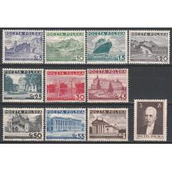 280-290 MNH**
