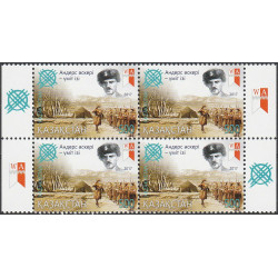 Kazakhstan 1078 block of 4 MNH**