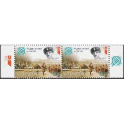 Kazakhstan 1078 pair MNH**