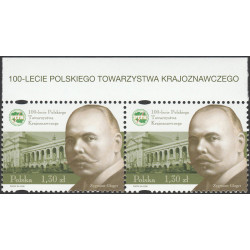 4081 issue name MNH**