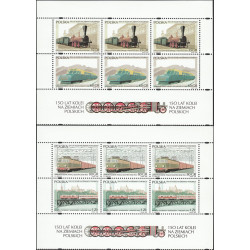3393-3396 issue name MNH**
