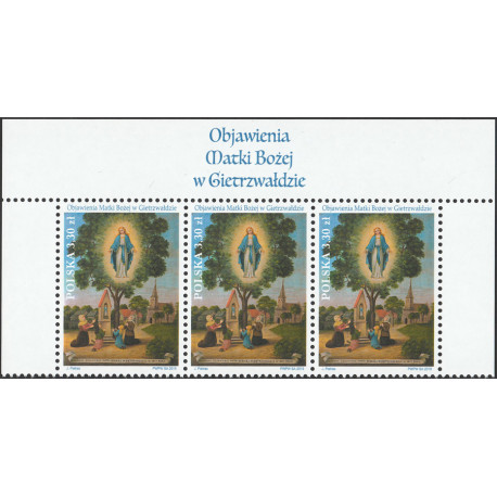 4985 issue name MNH**