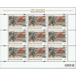 5070-5073 sheetlets MNH**