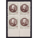 LS 43 block of four MNH**