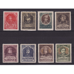 PCK charity label 1941 block of 6 MNH**