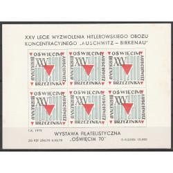 """Label """"Auschwitz 1965"""""""