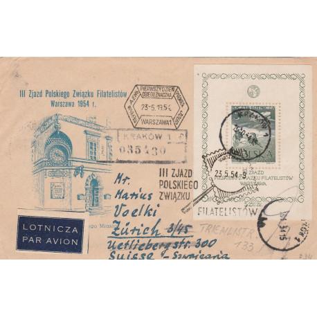 Poland - register cover - FDC fi 711, 1954
