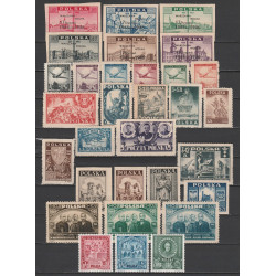1946 - Stamp year set - MNH**