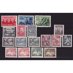 1949 - Stamp year set - MNH**