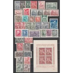 1951 - Stamp year set - MNH**