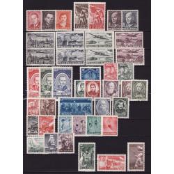1952 - Stamp year set - MNH**