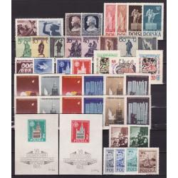 1955 - Stamp year set - MNH**