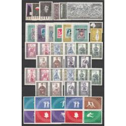 1960 - Stamp year set - MNH**