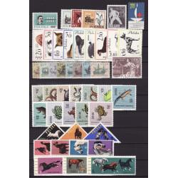 1963 - Stamp year set - MNH**