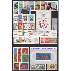 1966 - Stamp year set - MNH**