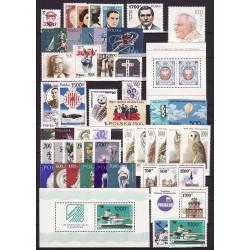 1990 - Stamp year set - MNH**