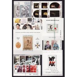 1992 - Stamp year set - MNH**