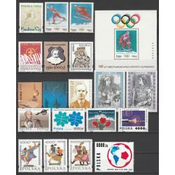 1994 - Stamp year set - MNH**