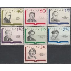 1832-1838 MNH**